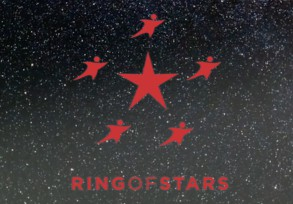 RIng Of Stars 2017 Highlights