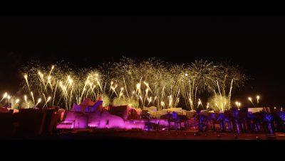 Diriyah…The Royal Inauguration 2019