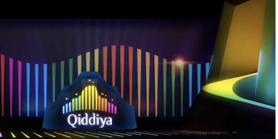 The Qiddiya Groundbreaking Experience
